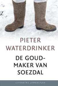 pieter-waterdrinker-de-goudmaker-van-soezdal